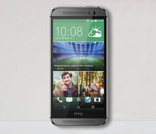 back up htc one