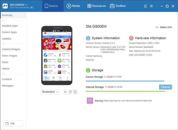 android backup software for windows